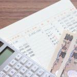 30代共働き夫婦の貯蓄額はどのくらい?お小遣いはどのくらい使ってる?